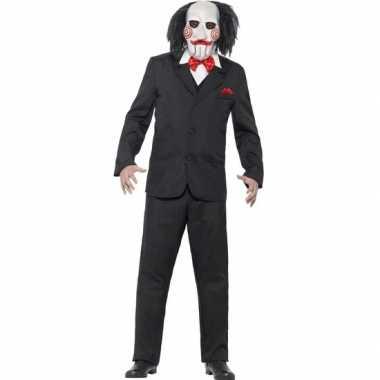 Jigsaw carnavalskleding masker valkenswaard