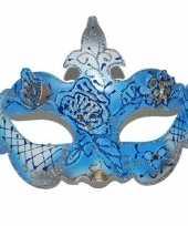 Blauw gouden carnavals oogmasker