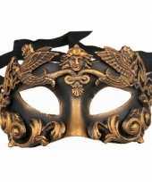 Venetiaanse oogmaskers zwart brons