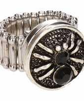 Zilveren ring zwarte spin drukknoop