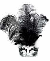 Zwart zilver veren oogmasker